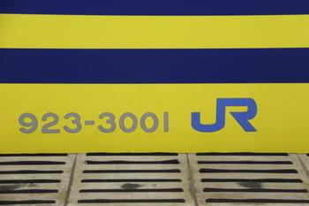 170826-3.JPG
